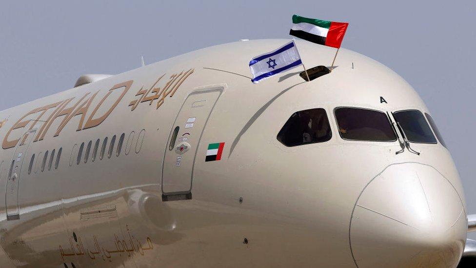 Самолет ОАЭ