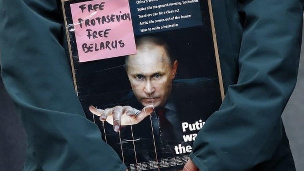 Протест против ареста Протасевича