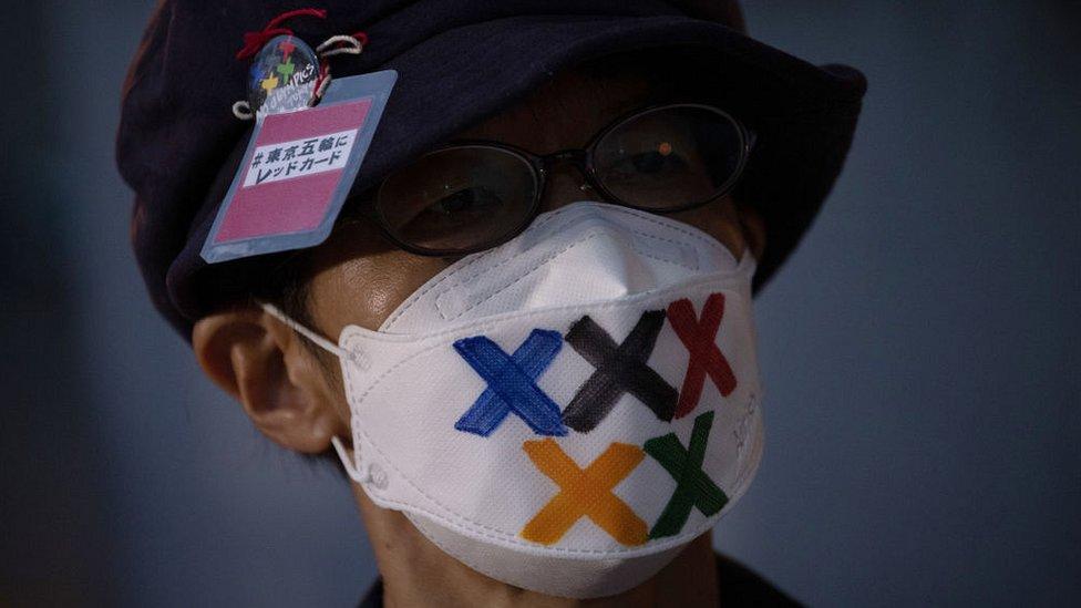 119649234 gettyimages 1234289287 Новости BBC Олимпиада в Токио, спорт