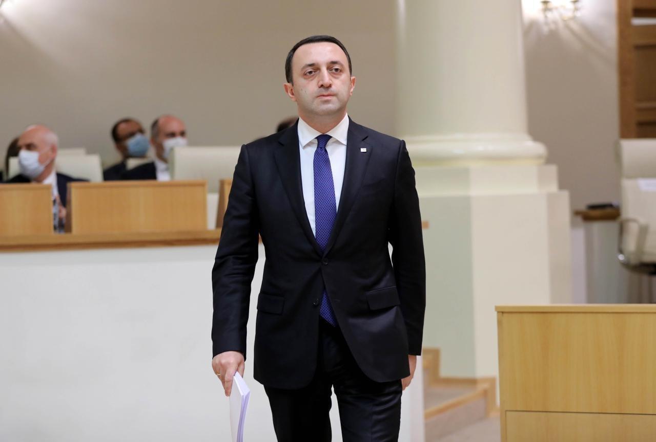 Irakli Gharibashvili 523522 #новости #новости