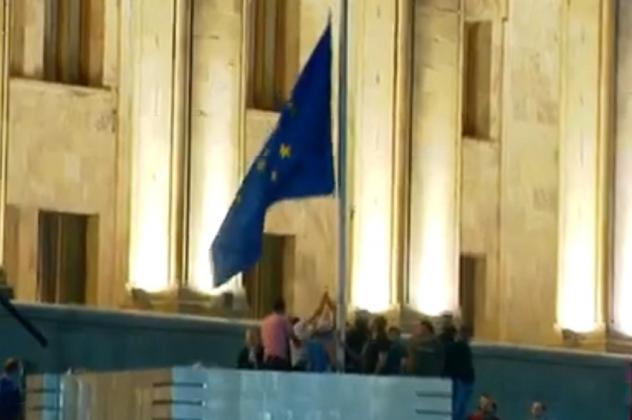 bf598a40227b3a0d32e134cc8009c188 XL #новости Грузия-ЕС, Грузия-НАТО, парламент Грузии