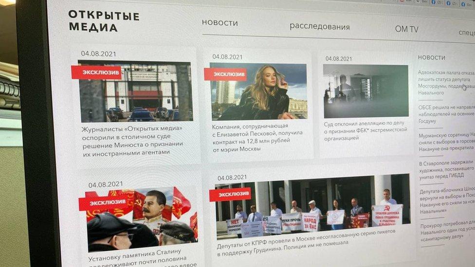 119792260 photo 2021 08 05 09 02 58 Новости BBC Михаил Ходорковский, Открытые медиа, Роскомнадзор, Россия, свобода слова, СМИ