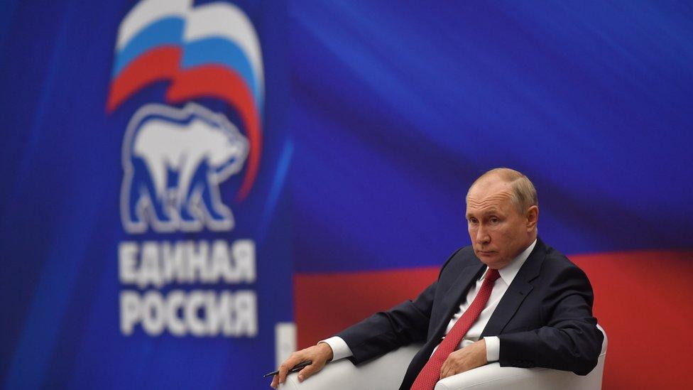 """Владимир Путин на встрече с """"Единой Россией"""""""