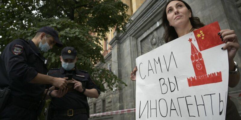 120254517 gettyimages 1234793254 Новости BBC Владимир Путин, Россия, свобода слова, СМИ, цензура