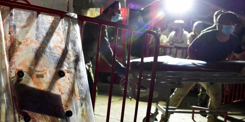 120296885 afgh blast afp Новости BBC «Талибан», Афганистан, Кабул, теракт