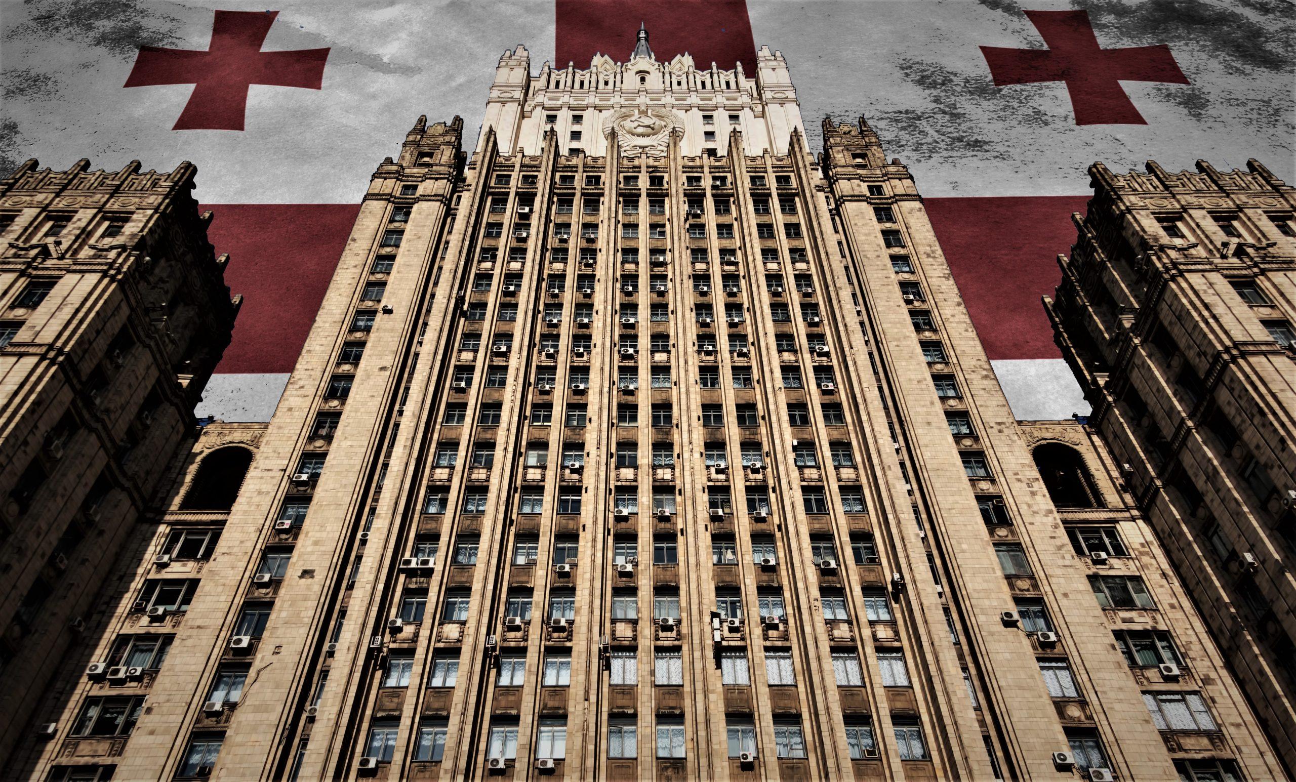 354737453775 scaled #политика featured, Александр Бикантов, война 2008, Георгий Бадридзе, Грузия-Россия, Торнике Шарашенидзе