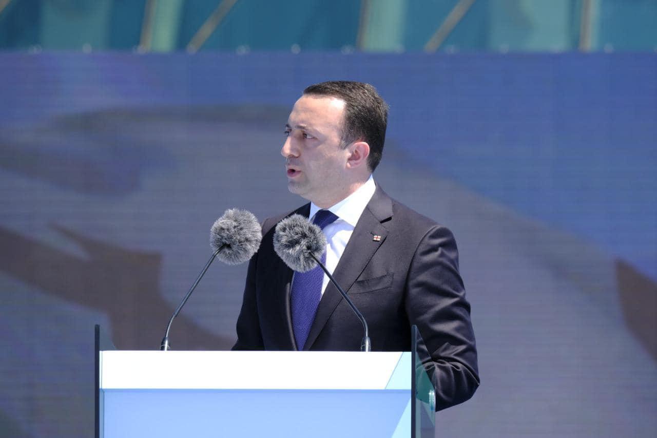 Irakli Gharibashvili 3214w #новости война 2008, выборы-2021, Грузинская мечта, Ираклий Гарибашвили