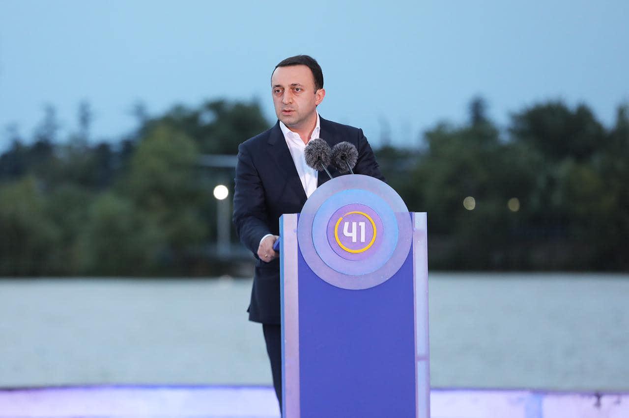 Irakli Gharibashvili 52352 #новости выборы-2021, Грузинская мечта, Единое Национальное Движение, Ираклий Гарибашвили, Михаил Саакашвили