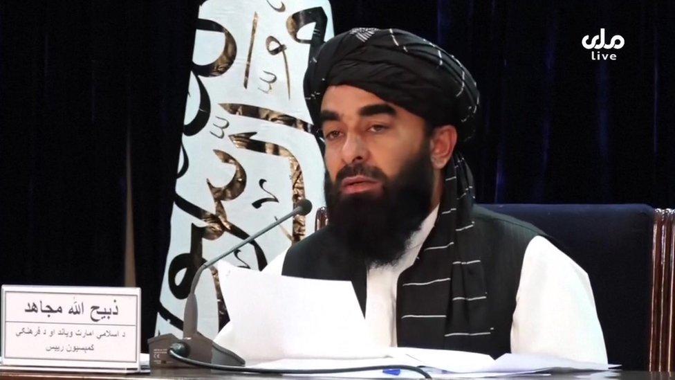 "Пресс-секретарь ""Талибана"" Забихулла Муджахид"
