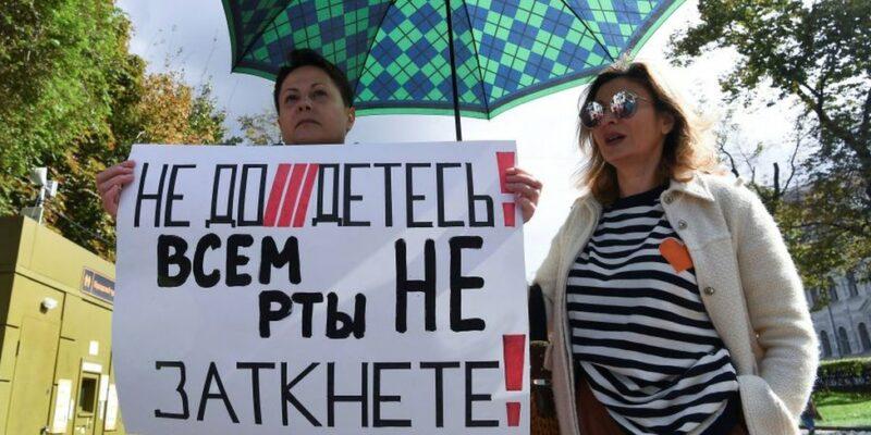 120441628 foreignagentsgetty Новости BBC Россия, СМИ