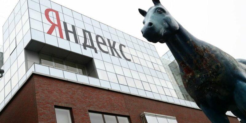 120442192 yandexgetty Новости BBC кибератака, Яндекс
