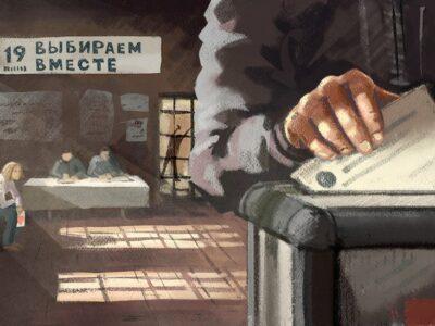 120630071 prison elections 974x548 Новости BBC Госдума РФ, Россия