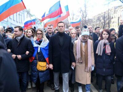 120719955 navalnyrally 1getty Новости BBC Алексей Навальный
