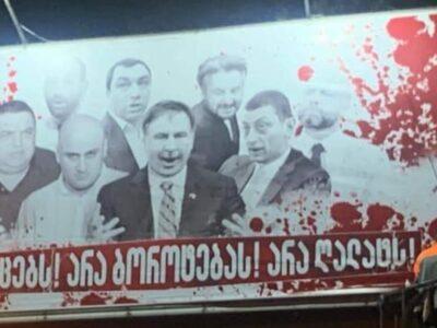 1631916937 #новости выборы-2021, Георгий Гахария