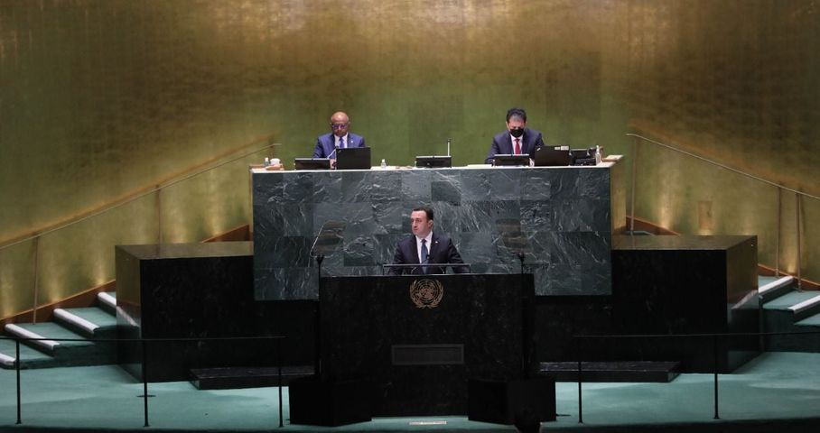 242824572 2098975870240306 1328355682191553072 n #новости Генассамблея ООН, Ираклий Гарибашвили, Южный Кавказ