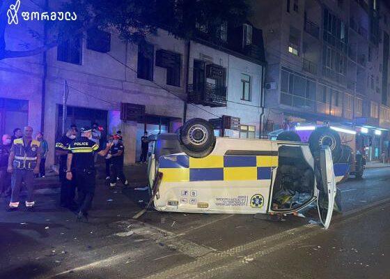 ambulance car crush #новости ДТП, МВД Грузии