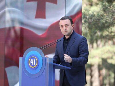 irakli gharibashvili 364 #новости выборы-2021, Георгий Гахария, Ираклий Гарибашвили, Михаил Саакашвили