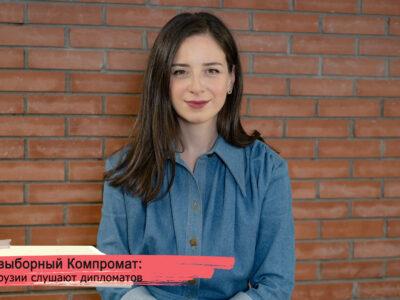 konji blog 18.09.21.00 06 16 02.still001 SOVA-блог featured, выборы-2021