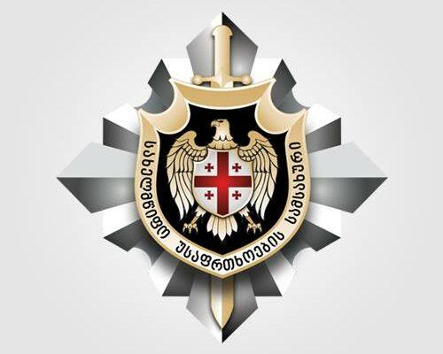 sus 1 #новости СГБ Грузии, тайная слежка