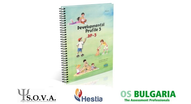 Developmental Profile 3