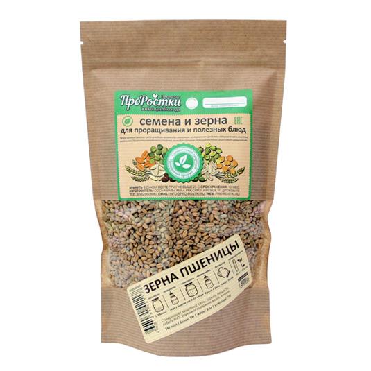Пшеница отборная для проращивания, 500 г