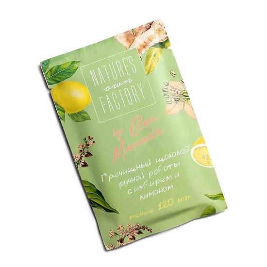 Белый шоколад с гречишным чаем, лимоном и имбирем