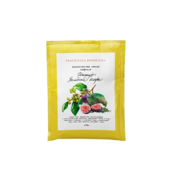 Альгинатная маска лифтинг Инжир & Зеленый чай, 30 гр