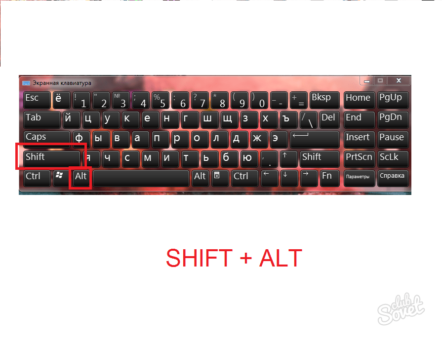 как перевести клавиатуру в майнкрафте на английский #6
