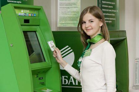 взять кредит онлайн банке челябинск