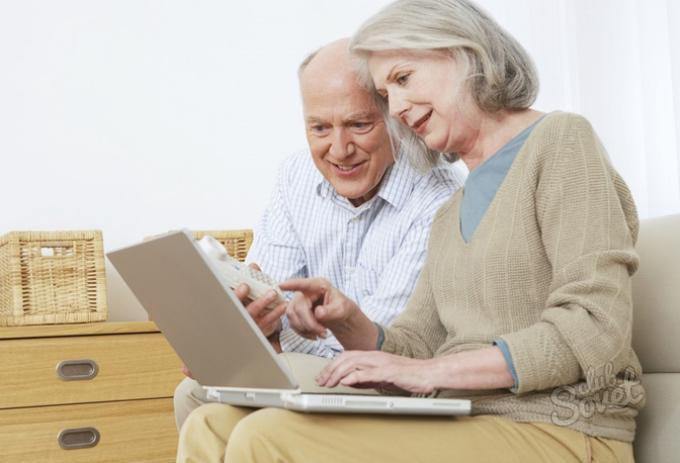 Как проверить расчет пенсии пенсионным фондом