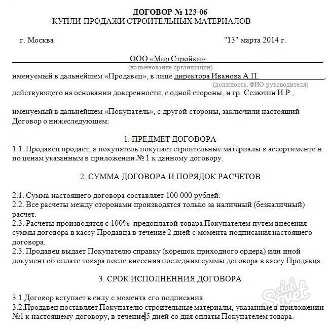 fogyás szerződéses megállapodás