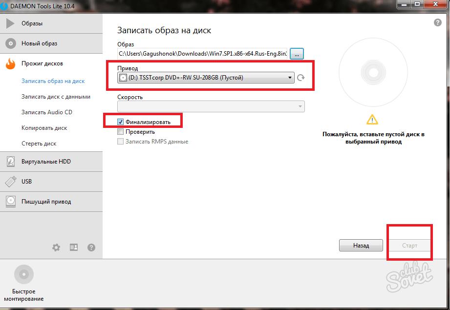 Record Windows 7 on the USB flash drive