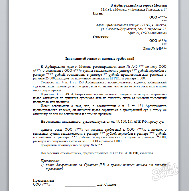 Арбитражные суды полномочия порядок формирования