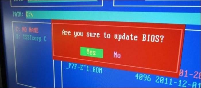 BIOS frissítés megerősítő üzenet