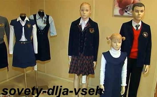 Что купить к школе из одежды