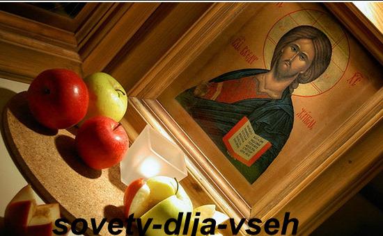 Яблочный Спас 14 августа: происхождение