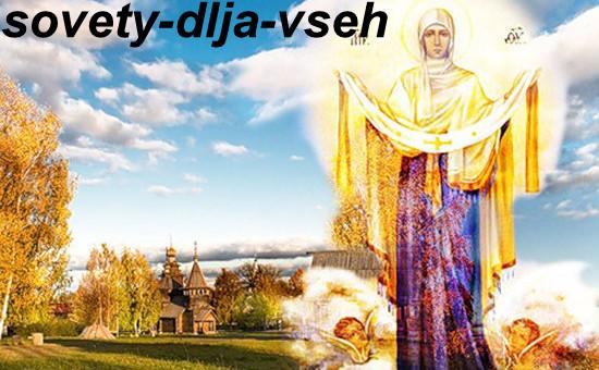 Значение праздника Покрова