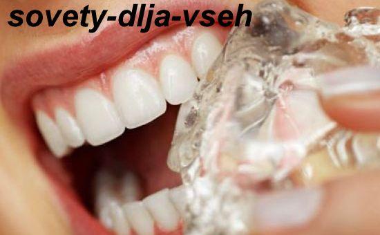 От зубной боли помогает лёд