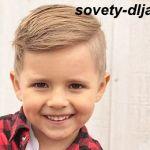 Причёски для мальчиков в детском и подростковом возрасте: какую выбрать?