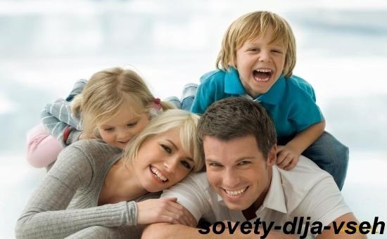 история дня семьи