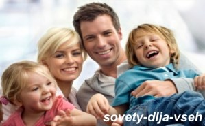 традиции международного дня семьи