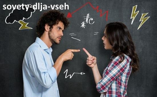 какие отношения бывают между людьми