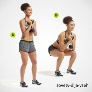 упражнение для ног и ягодиц