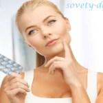 Топ лучших противозачаточных средств для женщин разных возрастов