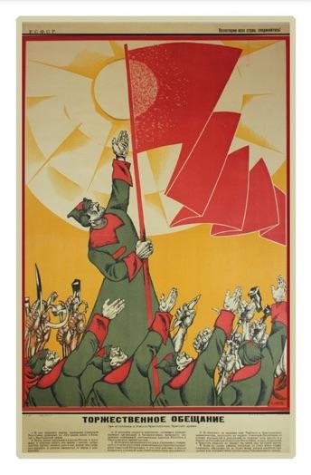 Dmitrii Moor. Solemn Oath (1918)