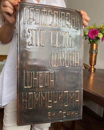 Plaque en cuivre Komsomol – URSS – Syndicat – Lénine