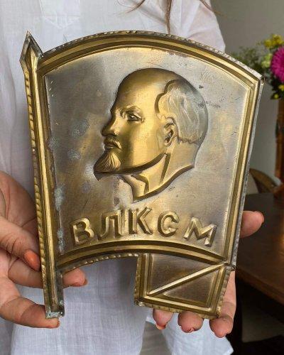 Plaque Laiton – Lénine – VLKSM