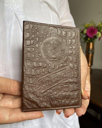 Couverture Passeport Soviétique – Cuir
