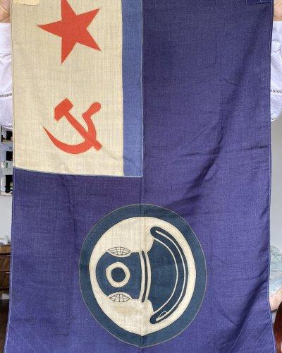 Drapeau Marine URSS – Unité Plongeurs lourds