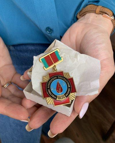 Médaille Liquidateur Tchernobyl – Boîte – URSS – Chernobyl